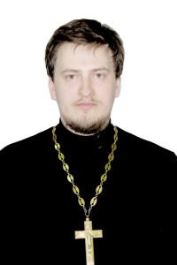 иерей Михаил Пименов